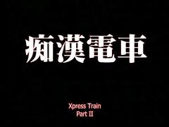 Xpress Train / Chikan Densha ep2 ENG SUB
