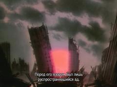 Choujin Gakuen Gowcaizer ep2 RUS SUB