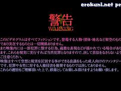 Fukubiki! Triangle: Futaba wa Atafuta ENG SUB