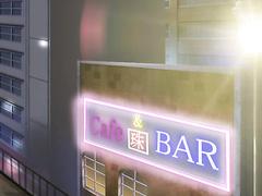 Hataraku Otona no Ren`ai Jijou The Animation
