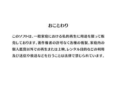 Kimi no Mana wa Rina Witch ep1 ENG SUB