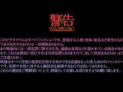 鬼父 Rebuild / Oni Chichi: Rebuild ep1