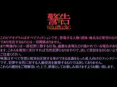 鬼父 Rebuild / Oni Chichi: Rebuild ep2