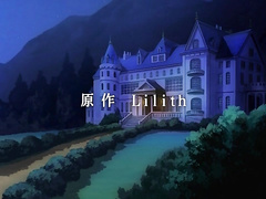 Dorei Maid Princess / 奴隷メイドプリンセス ep4