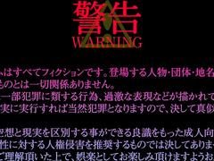 Machi Gurumi no Wana / 町ぐるみの罠 ep3