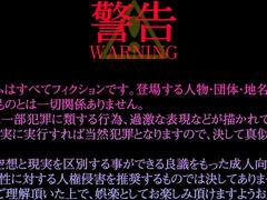 Machi Gurumi no Wana ep3 ENG SUB
