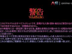 Shiiku x Kanojo / 飼育×彼女 ep4