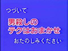 Original C-V-P Momoko / オリジナル C・V・P モモコ ep2