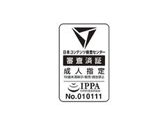 Shinsei Futanari Idol: Dekatama Kei! ep2