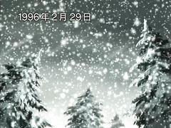 Binetsu: Yakusoku no Toki / 微熱 ~約束のとき~