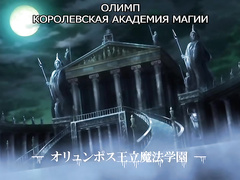 Пандора / Pandra The Animation ep1 RUS SUB