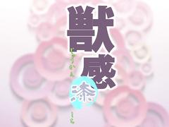 Shishi kan urushi / 獣感 漆