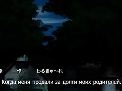 Анал Вампир / Kyuuketsuki ep1 RUS SUB