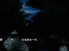 Kyuuketsuki / 吸尻鬼 ep1