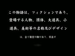 Shuudan Chikan Densha / 集団痴漢電車 ep2
