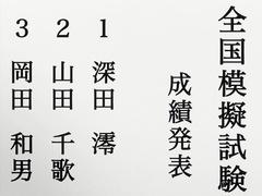Renketsu Houshiki ep3 ENG SUB