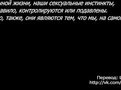 Любовь эс М / Love es M The Animation RUS SUB