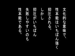 Love es M The Animation / ラブesエム