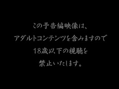 Tentacular / AtelierWadatsumi Trailer