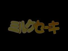 Bikyaku Seido Kaichou Ai RUS SUB