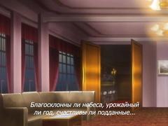 Принцесса-свинья / Buta Himesama RUS SUB