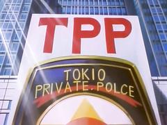 Tokio Kidou Police / TOKIO機動ポリス ep2