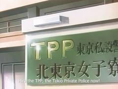 Tokio Kidou Police ep1 ENG SUB