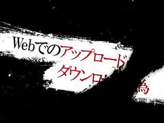Idol Kyousei Sousa ep1 ENG SUB