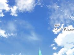 Elf Hime Nina / エルフ姫ニィーナ ep2