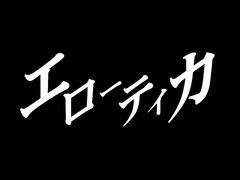 Sailor Uniform Idol Disgrace / 制服アイドル陵辱