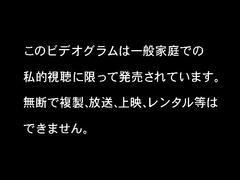 Makai Tenshi Djibril / 魔界天使ジブリール ep3