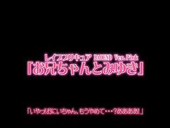 R*pe Pr*Cure BADEND! Ver. Pink