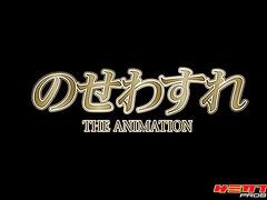 Nosewasure The Animation ep2 ENG SUB Uncen