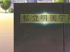 Shokuzai no Kyoushitsu / 贖罪の教室 ep1