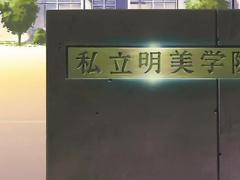 Shokuzai no Kyoushitsu ep1 ENG DUB