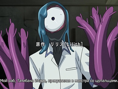 Tentacle and Witches ep3 RUS SUB