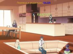 Квартет невест Ane Yome Quartet ep2 RUS SUB