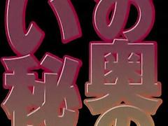 Ana no Oku no Ii Tokoro ep2 RUS SUB