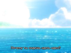 Shinkyoku no Grimoire Bs RUS SUB