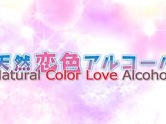 Tennen Koi-iro Alcohol ep1 ENG SUB