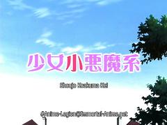 Shojyo Koakuma Kei ENG SUB