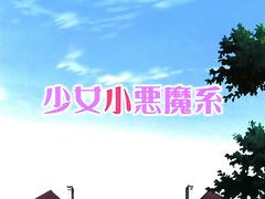 Shojyo Koakuma Kei ENG DUB
