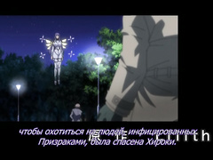 Сион / Shion ep3 RUS SUB