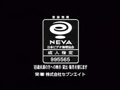 Kara no Naka no Kotori ep2 ENG SUB