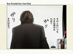 Otona ni Natte Mo OVA 1 ENG SUB