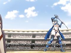 Tensei Kendo no Harem Colosseum ep1 RUS SUB