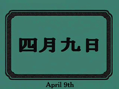 Onmyouji Ayakashi no Megami ep1 ENG SUB