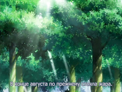 Helter Skelter: Hakudaku no Mura ep1 RUS SUB