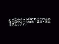 Тёисудзи / Choisuji ep1 RUS DUB