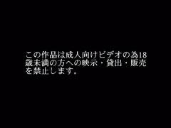 ちょいすじ / Choisuji ep2